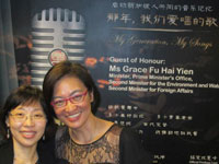 Newly promoted Platinum Director Christine Wong with Siu Ling