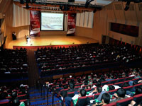 Singapore Conference Hall