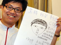 Heng Kai and his self-portrait